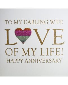 To My Darling Wife Love of My Life! Happy Anniversary - #NE17
