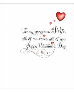 T'Too Valentine's Day Card All of Me Loves All of My Wife