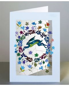 Forever Cards Laser Cut Blank Card Hare