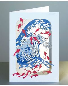 Forever Cards Laser Cut Blank Card Waves and Fish