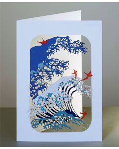 Forever Cards Laser Cut Blank Card Wave and Birds