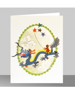 Forever Cards Laser Cut Blank Card Chinese Dragon