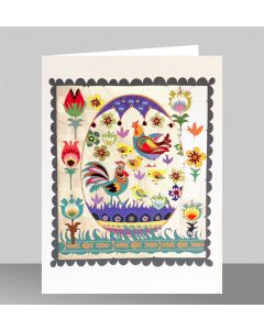 Forever Cards Laser Cut Blank Card Easter Egg With Chickens