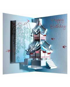 Forever Cards Pop Up Birthday Card Oriental Pavilion